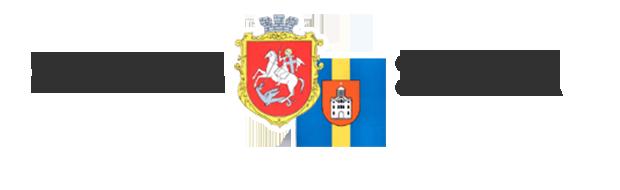 logo-vvmr_n